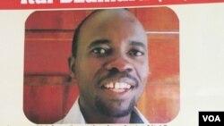 A portion of a reward poster showing the face of missing Zimbabwean pro-democracy activist Itai Dzamara.(S. Mhofu/VOA)