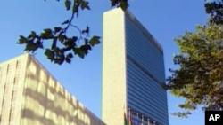 اقوام متحدہ کی جنرل اسمبلی کا اہم اجلاس آج ہوگا