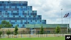 美国计划生育联合会位于德州休斯顿的分部