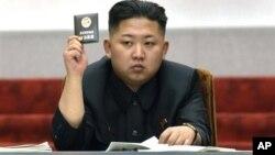 지난 4월 13일 북한 평양 만수대 의사당에서 열린 최고인민회의에 참석한 김정은 국방위 제1위원장. (자료 사진)