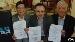香港和平佔中3位發起人(左起)陳健民、戴耀廷、朱耀明,呼籲港人參與6月20至22日全民投票,向假普選說不