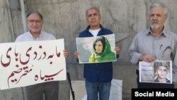 پدر سعید زینالی زاده در تجمعی در مقابل زندان اوین شرکت کرد