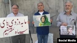 پدر سعید زینالی (راست) در تجمعی اعتراضی مقابل زندان اوین