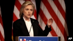 Kandidat calon presiden partai Demokrat AS, Hillary Clinton, dalam sebuah acara kampanye di New York (13/7). (AP/Seth Wenig)