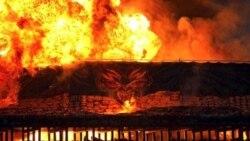 آرشیو: ۵۰ هزار کیلوگرم مواد مخدر در روز بین المللی مبارزه با مواد مخدر در تهران به آتش کشیده شد. ۲۶ ژوئن ۲۰۰۴