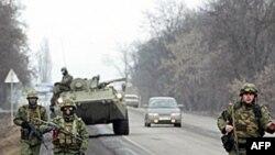 Trazirat në rajonin e Kaukazeve