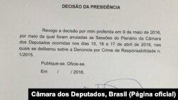 Despacho do presidente interino da Câmara dos Deputados do Brasil, Waldir Maranhão