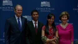 George W. Bush ရဲ႕ Bush Institute ကစီစဥ္တဲ့ လြတ္လပ္မႈနဲ႔ ေခါင္းေဆာင္မႈဆိုင္ရာဖိုရမ္ သင္တန္းဆင္းပြဲ