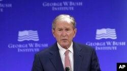 Ansyen Prezidan ameriken, George W. Bush. (Foto: AP/ Seth Wenig) New York, 19 oktòb 2017