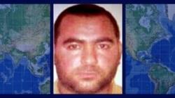 Rewards For Fugitives: Abu Du'a