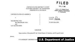 美國司法部公佈的對You Xiaorong 的起訴書。(網絡截屏)