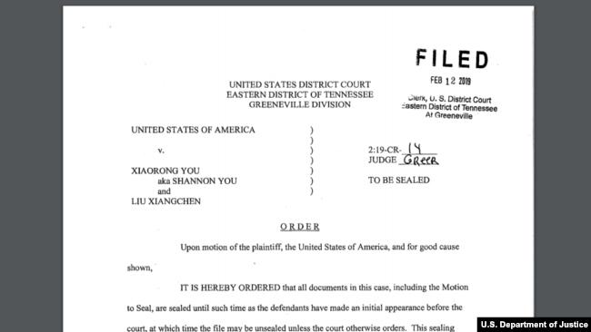 """美国再起诉涉及""""千人计划""""盗取美商业机密华裔科学家"""