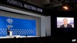 22일 스위스 다보스에서 개막한 세계경제포럼에서 마이크 폼페오 미국 국무장관이 위성을 통해 연설했다.