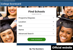 The search engine of the U.S. Department of Education's College Scorecard online database.