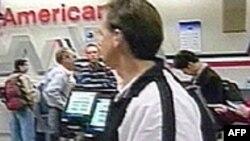 აეროპორტებში უსაფრთხოების წესები იცვლება