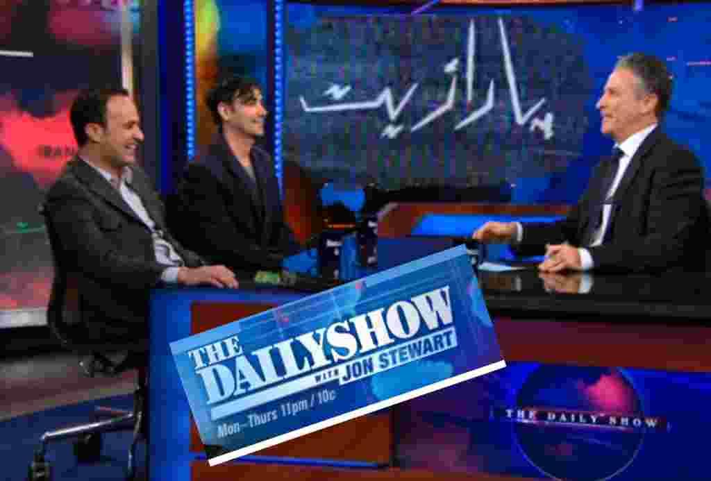 مصاحبه جان استوارت با مجریان برنامه معروف پارازیت