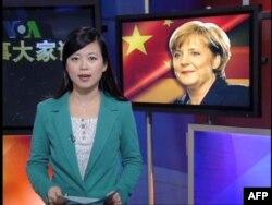 Merkel Çin rəsmiləri ilə İran problemi və iqtisadi məsələləri müzakirə edir (audio)