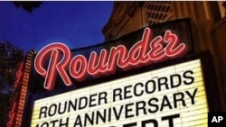 Rounder Records Releases 40th Anniversary Concert Album