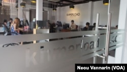 Khmerload.com, based in Phnom Penh, is the first Cambodian tech startup to receive Silicon Valley financial backing. (Neou Vannarin/VOA Khmer)