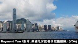 """年終回顧:港人""""中國人""""身分認同創新低 50%對2019發展悲觀"""