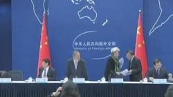 中国购买欧盟债券不会享受特殊待遇