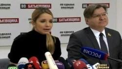 Нові звинувачення Тимошенко називають безпідставними