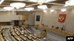 Duma ruse mund të ratifikojë traktatin START me Shtetet e Bashkuara qysh nesër