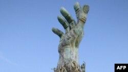Памятник жертвам «Холокоста»