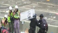 Hong Kong Protest Turns Violent