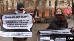 Московские студенты призывают открыть глаза