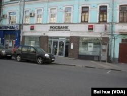 莫斯科的法国洛希尔银行。(美国之音白桦拍摄)