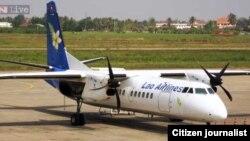 Pesawat Lao Airlines. (Foto: Dok)
