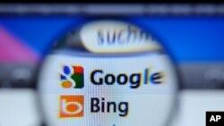ARCHIV: Eine Suchmaschinenmaske aufgenommen durch eine Lupe zeigt in Muenchen die Suchmaschinen Google, Bing und Yahoo auf dem Computer-Bildschirm eines Laptops (Foto vom 11.10.10). Im Kampf gegen Platzhirsch Google will die Microsoft-Suchmaschine mit ein