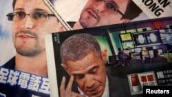 Hình ảnh anh Snowden, một nhân viên hợp đồng của NSA, và Tổng thống Obama xuất hiện trên trang nhất của các báo tiếng anh và tiếng trung ở Hongkong.
