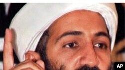 Warbixinno Dilka Osama Bin Laden