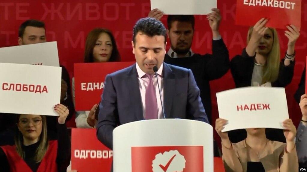 Zoran Zaev zgjidhet kryetar i Lidhjes Social Demokrate të Maqedonisë