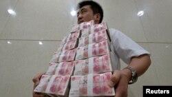 Takardar kudin China (Yuan)
