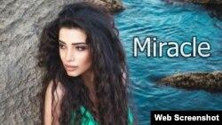 """Azərbaycanı """"Eurovision""""da Səmra Rəhimli təmsil edəcək"""