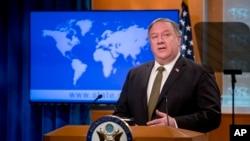 美国国务卿蓬佩奥2020年6月10日资料照。(美联社)