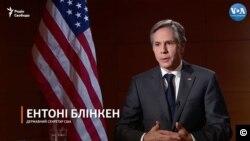 Блінкен: Вашингтон розгляне запит Києва щодо надання додаткового озброєння. Відео