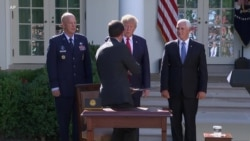 US Space Command Launched at White House Ceremony