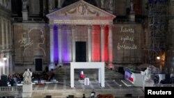 Меморіальна церемонія у дворі Сорбонського університету в Парижі 21.10.2020