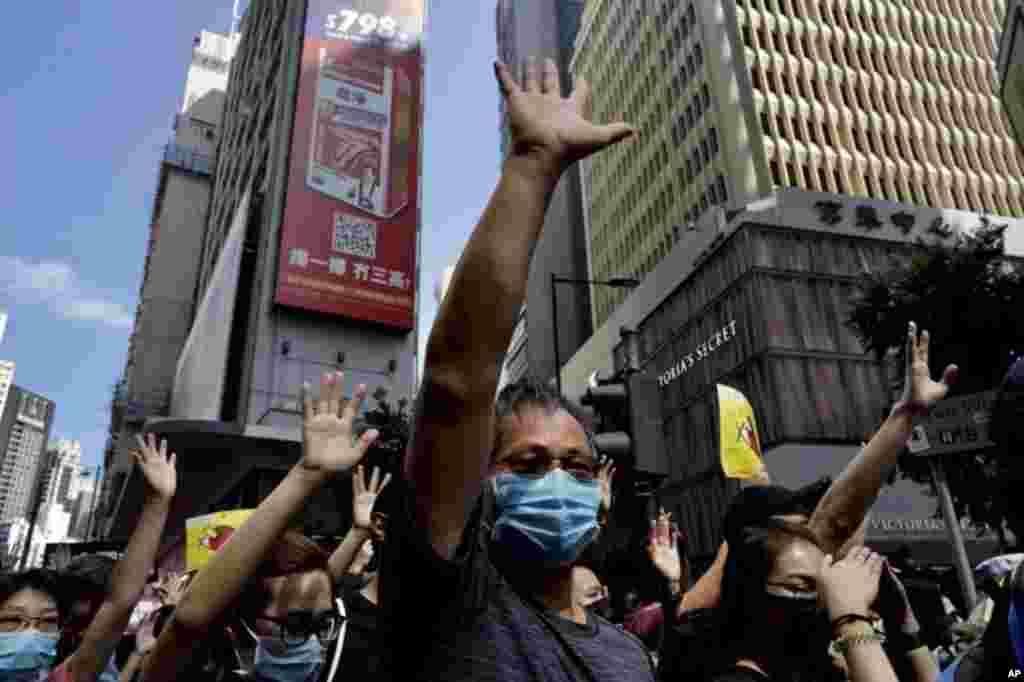 香港抗议者走上街头。(2019年9月15日)