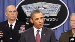 새 국방 전략을 발표하는 바락 오바마 미 대통령