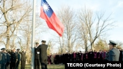Taiwan's representative office held a flag raising ceremony at Twin Oaks, Jan. 1, 2015. According to the de facto embassy, this was the first time a ROC flag was raised in 36 years since Washington and Taipei cut diplomatic ties.