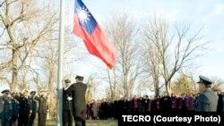Văn phòng đại diện của Đài Loan đã làm lễ thượng kỳ tại văn phòng ở Twin Oaks hôm 1 tháng 1, 2015