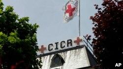 کمیته بینالمللی صلیب سرخ از سه دهه به اینطرف در افغانستان فعالیت دارد.