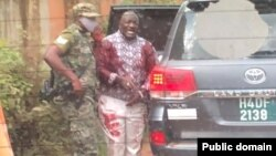 General Katuma Wamala