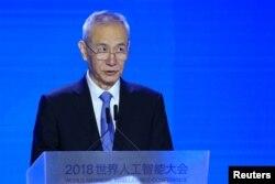 中国副总理刘鹤在在上海开幕的世界人工智能大会开幕式上讲话。(2018年9月17日)