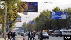 Бишкек. 9 октября 2010г.